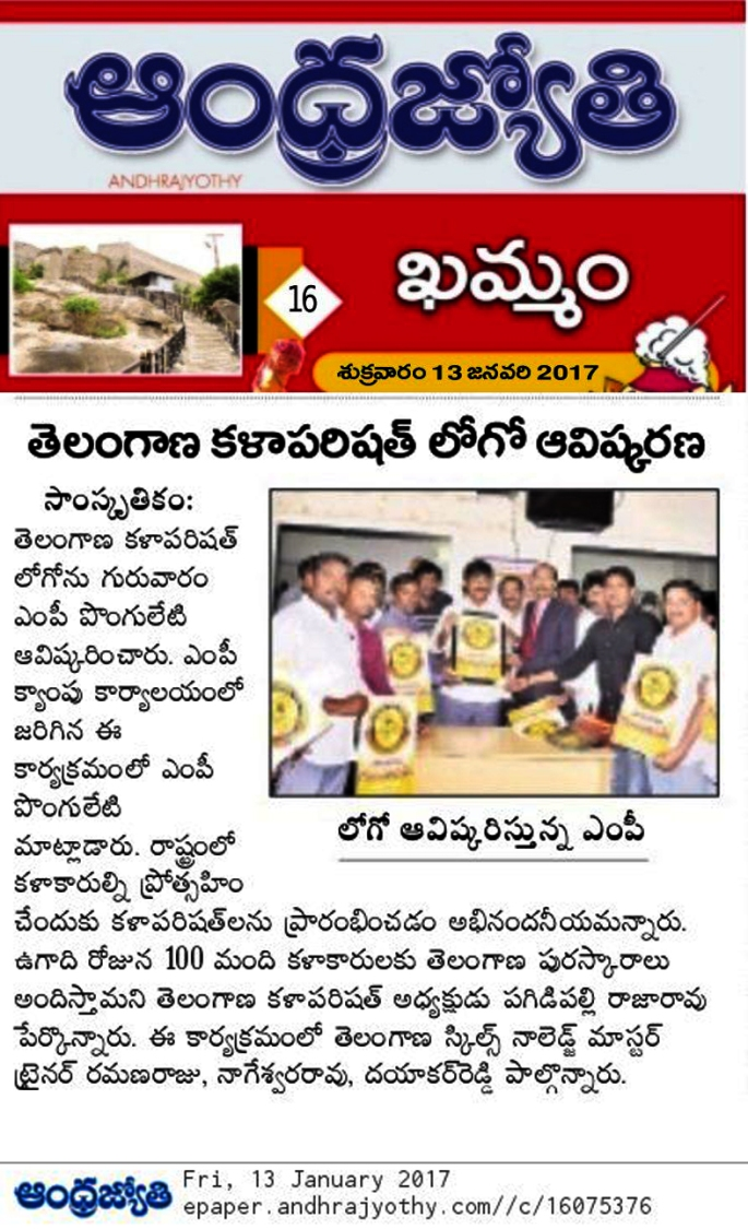 3-andhra-jyothi-news